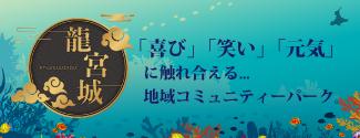 スーパーサンワ舟津店